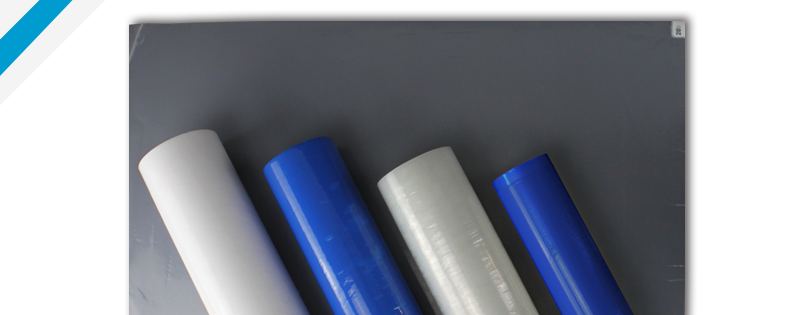 Surface Protection Film, Surface Protection Tape